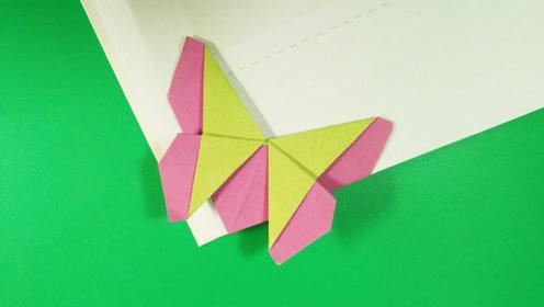 不用花钱,1分钟学会折纸蝴蝶书签,简单又实用的视频手工折纸教程