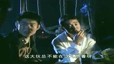 张世豪欲擒故纵成功抓住杨吉光兄弟的内心,阿勋这辅助打的真好!
