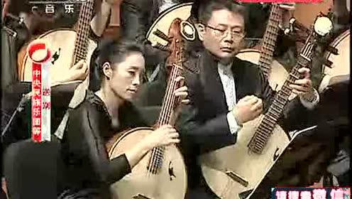 弹拨乐合奏《送别》中央民族乐团,大乐团音效就是牛!