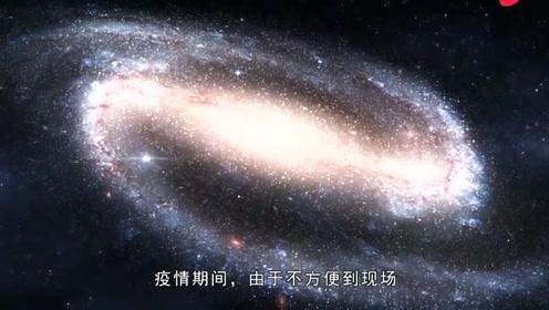 """又有新发现?""""中国天眼""""在疫情期间科学产出不停摆"""