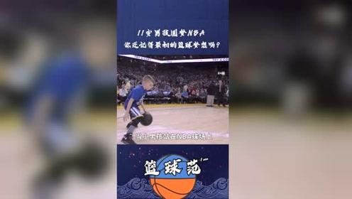11岁男孩圆梦NBA,完美复制库里的赛前热身,优秀不分年龄!