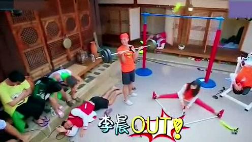 郑恺爆笑的综艺搞笑名场面