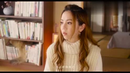 邓紫棋《很久以后》MV版