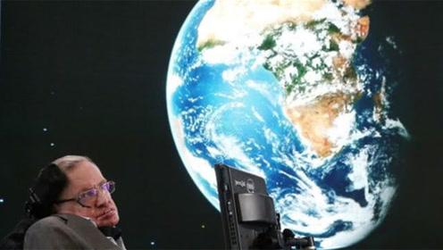 """中国天眼找到""""新地球"""",霍金预言或将成真?背后真相不简单"""