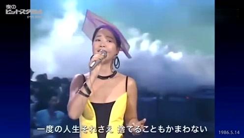 邓丽君1986年演唱歌曲《我只在乎你》现场版