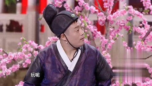 宋晓峰小品《太子挺住》被美女耍了30年,太搞笑