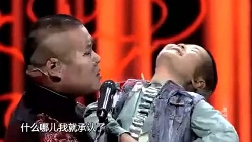 岳云鹏夺冠作品,台下笑声根本没停过