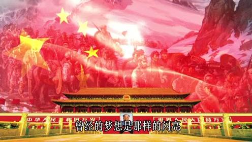 原创歌曲《龙腾东方》,自豪歌唱我们的祖国。