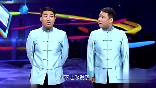 郭阳、郭亮爆笑相声《唱反调》这哥俩真是相爱