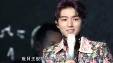 TFboys成员现状:王俊凯开演唱会,千玺被点名表扬,而他却还在道歉