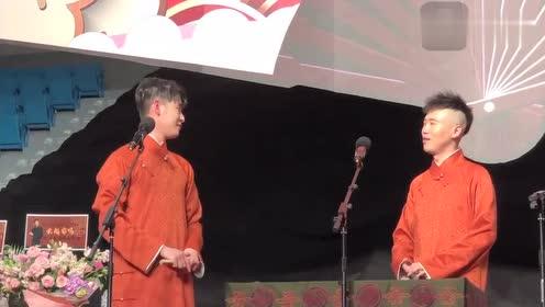 张云雷和杨九郎的互怼日常,连相声都不说了,