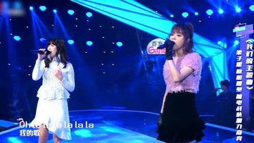 小姐姐演唱《我们的主题曲》,郑秀文经典歌曲