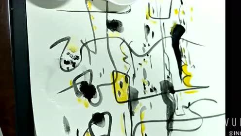 人教版三年級美術下冊第1課  水墨游戲