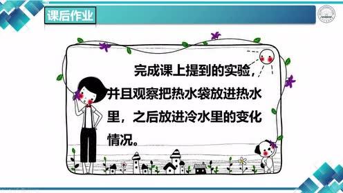 苏教版五520快三科学下册第二单元 形状与结构