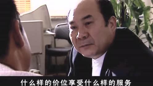 豆瓣9.0分电视剧《天道》经典视频片段杀人不难