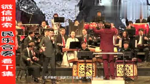 26my 《中国古典四大名著》民族音乐会 演出团队: