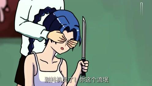 刺客伍六七:沙雕反转动画,猜猜我是谁