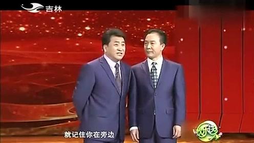 欢乐送:姜昆上台称不跟戴志诚说相声了,新搭