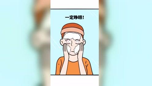 搞笑动画:胆小女孩的烦恼