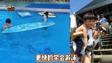 """用心良苦!张柏芝教二儿子游泳,故意制造海浪让其""""翻船"""""""