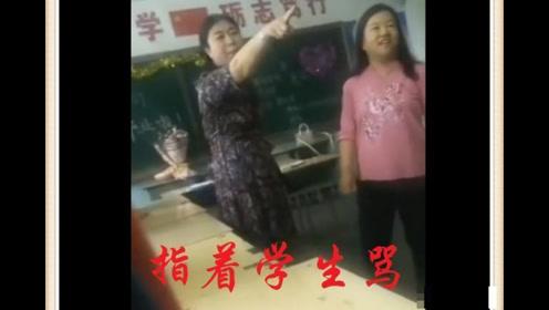 女老師沒收到鮮花,罵全班10分鐘,處理結果公布,沒讓我們失望