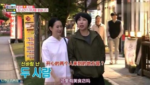 韩综:尹相铉妻子结婚5年头回逛街 闺蜜感叹曾经的弱女子却生了三个娃