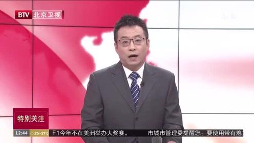 北京电视台采访我院招生提招报考