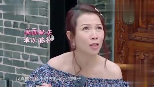 谢娜自曝在家搞怪撒疯,张杰吓得连忙说:老婆使不得!太逗了!