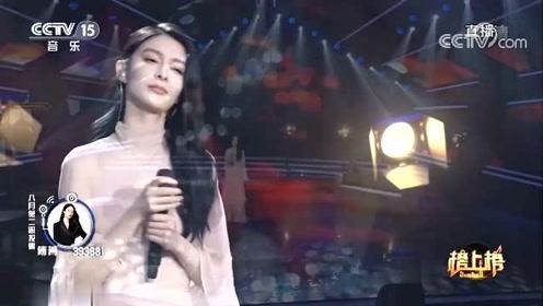 全球音乐榜上榜:傅菁演唱《遇见》感觉还不错!很好听