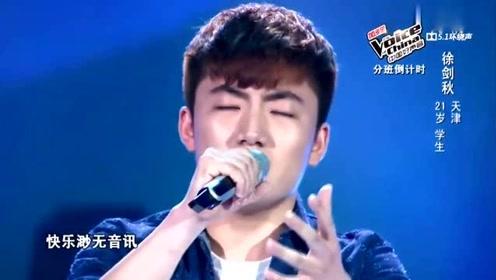 中国好声音,直接颠覆了原唱,小哥哥唱得激情四射,爱了