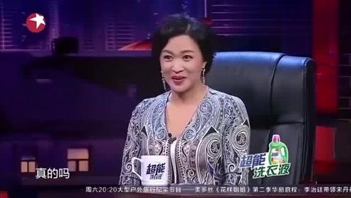 中国第一代娱乐女主播对话金星,金姐难得的紧