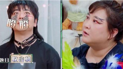 综艺:贾玲有多爱华晨宇,看着郎朗疯狂喊花花