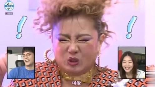 我独:看见华莎韩惠珍给娜莱过生日,男人们受