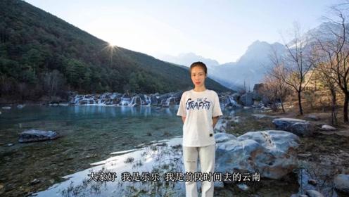 云南六日游双飞3000多,云南旅游游客,云南旅游攻略#旅行vlog#
