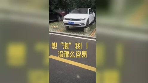 这就厉害了,谁能说一下,这汽车怎么开上去的?