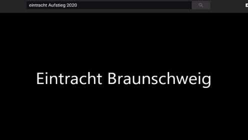 德国布伦瑞克球迷欢庆第二次进入德甲