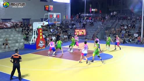 第二届光渺杯篮球邀请赛半决赛精彩集锦