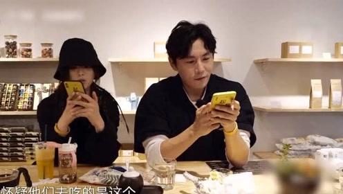 秦昊拿网图PK邓伦的美食视频被打脸,杨超越无情补刀:昊哥,尴尬不