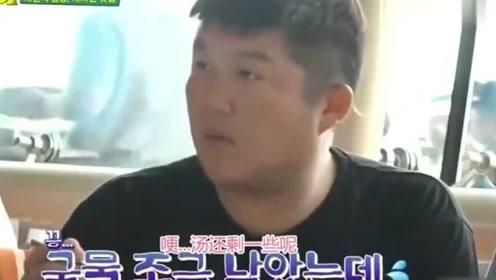 穷游:韩国人来中国旅游,服务员端上一份粉丝,嘉宾赶紧掏出手机!