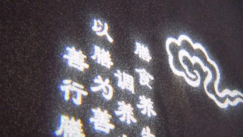 欢乐送×上海膳道餐厅运行采访视频#普渡科技#送餐机器人#配送机器人