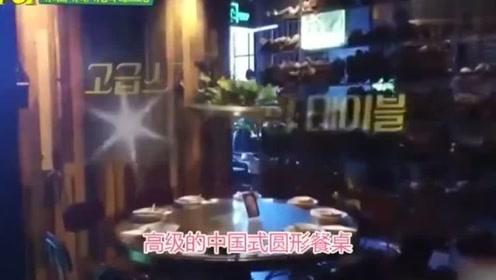 韩综:韩国明星来中国旅游,看到中国繁荣后悔,没有在中国投资