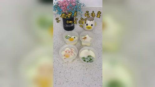 小朋友不爱吃鸡蛋,试试这些可爱的水煮蛋模具