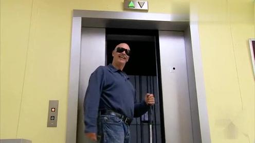恶搞:一开电梯,结果盲人瞬间掉了下去,下一幕美女反应太逗了