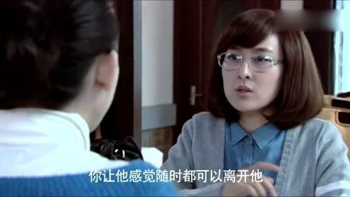 北京青年:因长相太乖被甩,不料闺蜜一番改造后,瞬间成为焦点