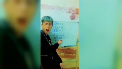 最近火了的视频,教你学韩语