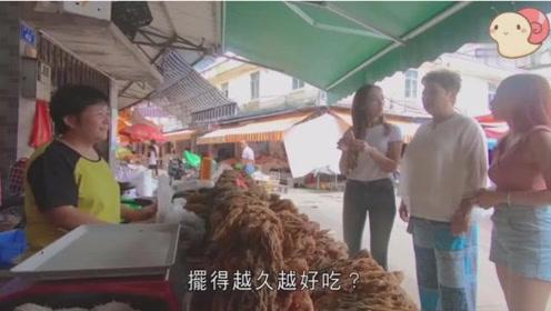 肥妈为食游大湾区,惠州梅菜一条街全部都卖梅菜