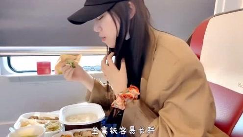 徐艺洋:一个要减肥的人,偷吃零食抓包现场!