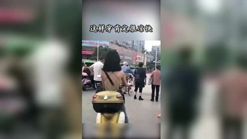 大街上遇到的美女,看着穿着,一定很凉快吧!