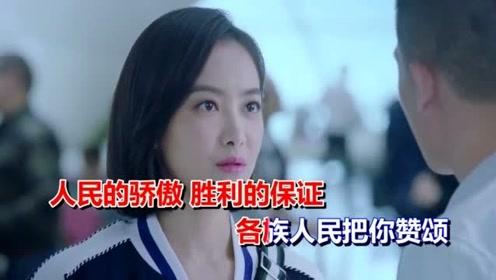 一首 北京颂歌 阎维文