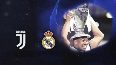 近几年踢的最酣畅淋漓的一场欧冠决赛,皇马打出防守反击的巅峰!